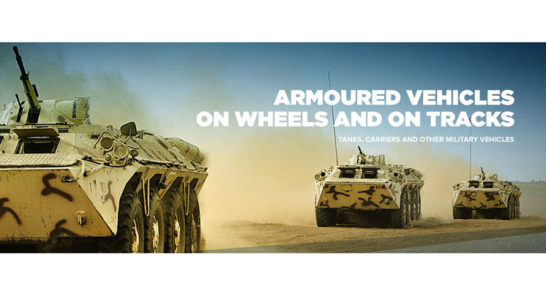 Romarm manufacture armored vehicles on tracks and wheels